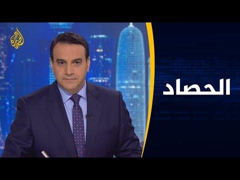 الحصاد - انتخابات إيران البرلمانية.. قراءة في النتائج  - نشر قبل 8 ساعة