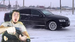 ВЕЗУ ШЕФА ЗИМОЙ НА АУДИ А8 - City Car Driving с РУЛЕМ