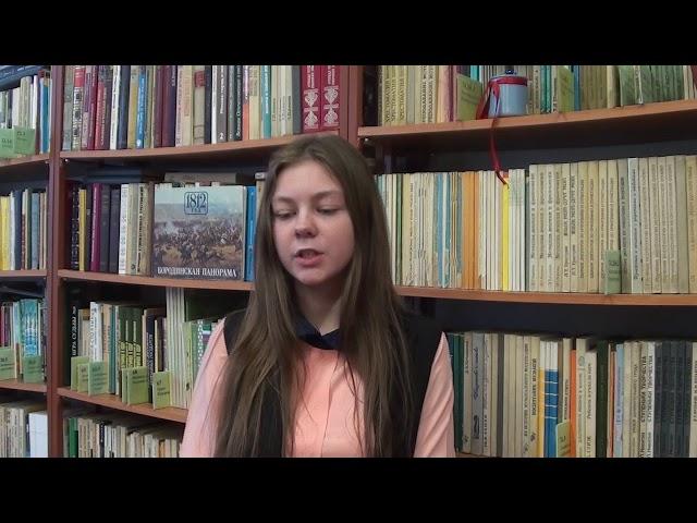 Изображение предпросмотра прочтения – ИринаБезродных читает произведение «Собака» И.С.Тургенева