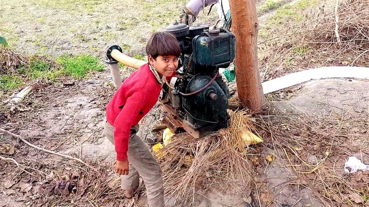 Diesel Engine Start Method किया बच्चे ने || पानी वाला वाटर पंप || पंपिंग सेट छोटा किसान
