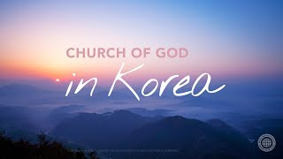 Church of God in Korea❖한국의 하나님의교회 세계복음선교협회(WMSCOG)