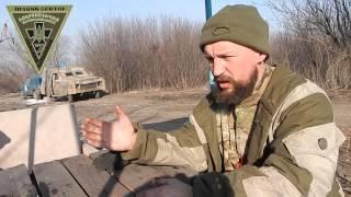 Русские в Правом Секторе. Уссурийский казак