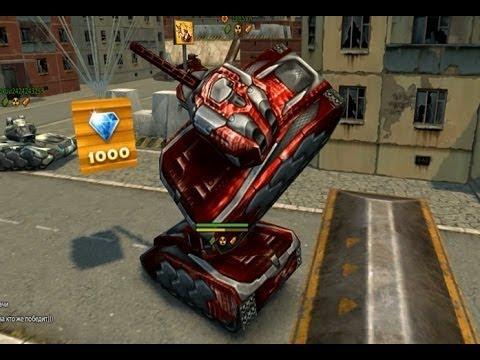 Игры танки онлайн: играть бесплатно в танчики