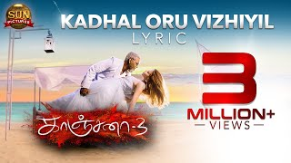 Kadhal Oru Vizhiyil | Lyric Video | Kanchana 3 | Raghava Lawrence | Ri-Djavi | Sun Pictures