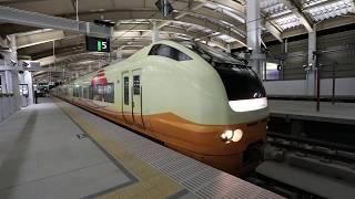 [JR東日本] E653系新潟駅出発