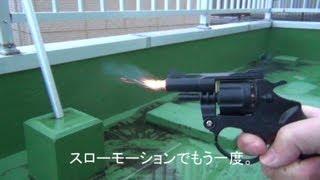 ダイソーの火薬銃 thumbnail