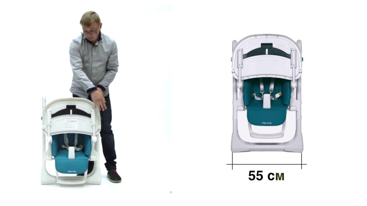 Интернет-магазин кораблик предлагает детские товары по доступным ценам: коляска прогулочная jetem «elegant» купить с доставкой по москве,