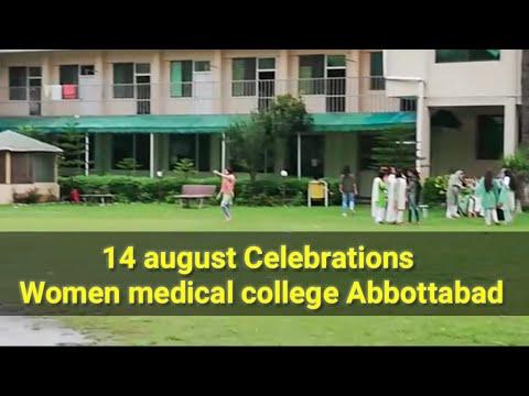 Women medical college abbottabad.