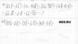 № 378 - Математика 6 класс Виленкин