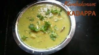 thanjavur kadappa | kumbakonam kadappa | Side dish for Idly, dosai and chapathi