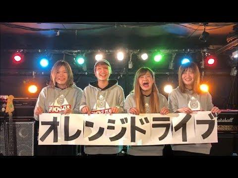 PICKLES「オレンジドライブ」Music Video