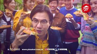 PIZZA HUT X BEN SIR 電視廣告 TVC