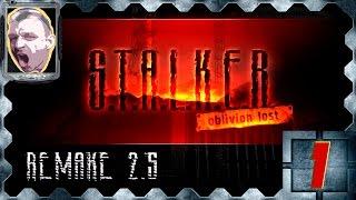 S.T.A.L.K.E.R. OLR 2.5 ч.1