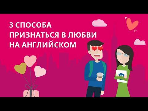 новосибирск девушки познакомятся