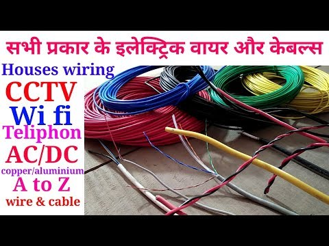 All Type Electric Wire/cables।।cct/wi Fi/telephone/multi/single/C/A/RJ45/RJ11