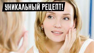 Секрет ПОДТЯНУТОЙ И УПРУГОЙ КОЖИ вашего лица лифтинг маска из семян льна