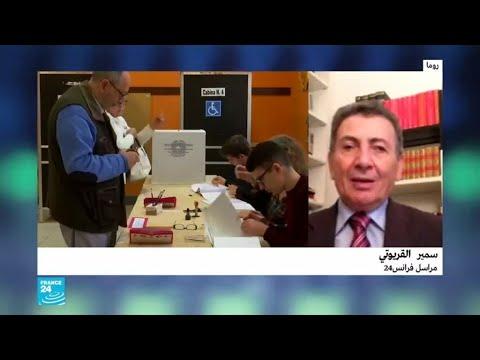 الانتخابات الأوروبية: نسبة المشاركة عند منتصف النهار بلغت 16,07 بالمائة في إيطاليا  - نشر قبل 3 ساعة
