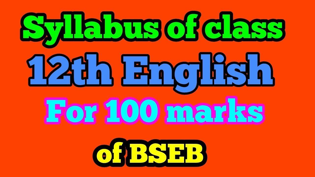 Bihar State Textbook Pdf
