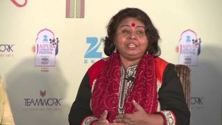 #ZEEJLF 2016: Body of Evidence: Sexual Violence and Search for Justice in South Asia
