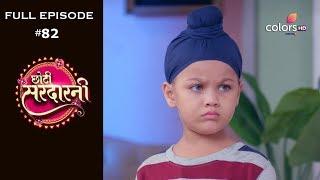 Choti Sarrdaarni - 18th October 2019 - छोटी सरदारनी - Full Episode