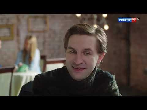 фильм ПРЕМЬЕРА 2019   публикуется впервые   Русские мелодрамы 2019   но