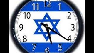 06 ISRAEL HORLOGE PROHETIQUE, Par,  Irvin Baxter