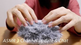 [Japanese ASMR] Channel update & Chat / Whispering / DR-40 / ENG SUB / お知らせと雑談