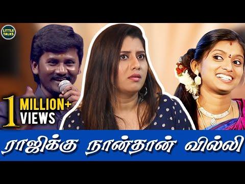 ராஜிக்கு நான்தான்  வில்லி : Vijay TV Priyanka    Exclusive Interview   Part 2    LittleTalks