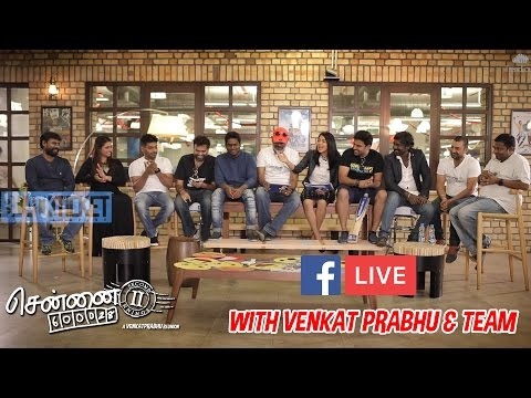 Trendloud FB Live with Venkat Prabhu & Team | Full Video - Chennai 600028 II Innings