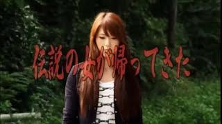 チャンネル登録よろしくお願いします。 極道の娘・鬼塚秋子(堀咲りあ)は...