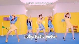 [Karaoke-Thaisub] Red Velvet(레드벨벳) - Power Up(파워업)