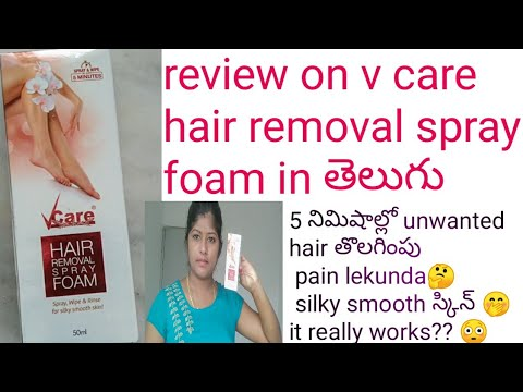 Review V Care Hair Removal Spray Foam In Telugu Youtube