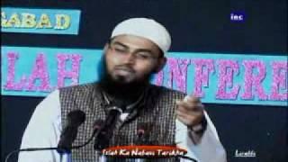 Martabon Ke Mutabiq Islah By Adv. Faiz Syed