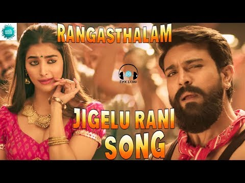 Jigelu Rani video song DJ remix...