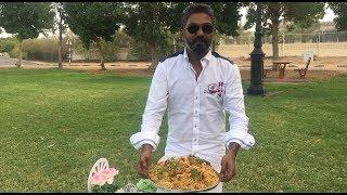 البرياني الاصلي مع الشيف الهندي حاجا نجيب الدين 🌶🌶😁😁easy cook bryani