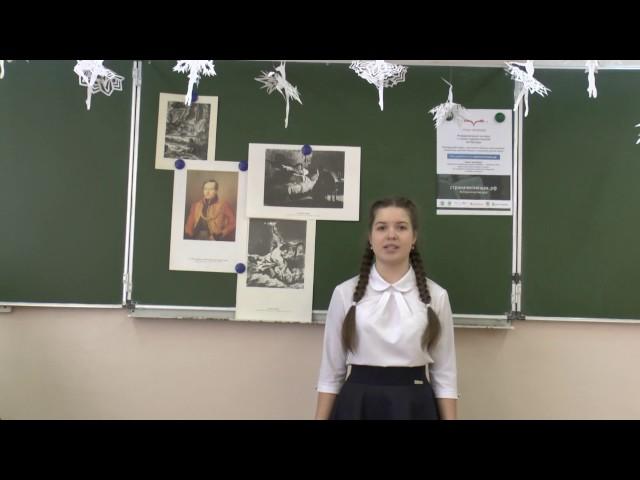 Изображение предпросмотра прочтения – ВикторияКалмыкова читает отрывок изпроизведения «Мцыри» М.Ю.Лермонтова