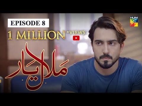 Download Malaal e Yaar Episode #08 HUM TV Drama 4 September 2019