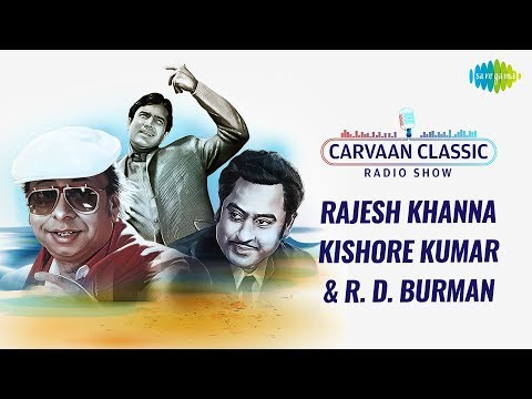 Carvaan Classic Radio Show   Trio Special   Rajesh Khanna   Kishore Kumar   R.D Burman