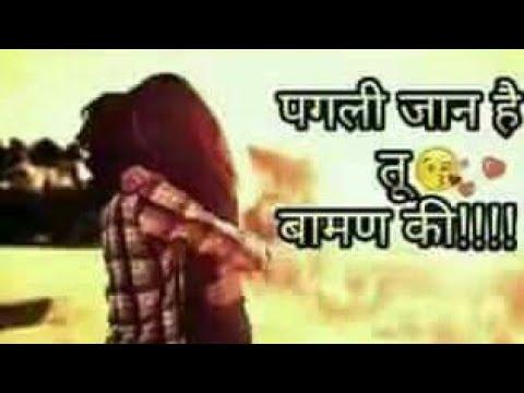 Sare Gaov Me Rukka Padgya Aagya Chora