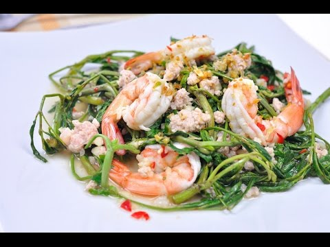 Thai Spicy Water Mimosa Salad (Thai Food) - Yum Pak Kra Ched  ยำผักกระเฉด - วันที่ 06 Aug 2016