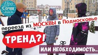 жилые комплексы москва