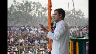 Jharkhand Assembly Election   Shri Rahul Gandhi addresses a public meeting in Rajmahal, Jharkhand