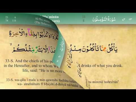 023 Surah Al Mumenoon with Tajweed by Mishary Al Afasy (iRecite)