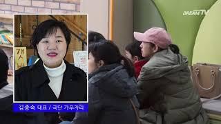 2019 안산의 책 낭독공연 [진은조 기자]
