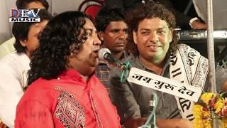 Vishnu Sagar Live 2017 Sudhir Ji Beawar Live New Rajasthani Song Live Video Dev Music