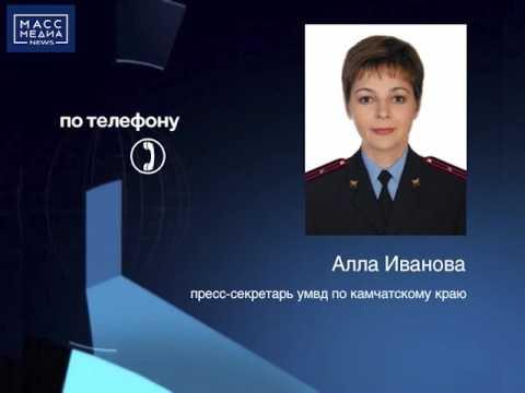 знакомства для секса петропавловск-камчатский