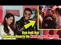Sara Ali Khan BLUSH When Talking About Kartik Aryaan | 😂😂😂 Ranveer Singh Funny Reaction On Sara
