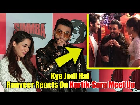 Sara Ali Khan BLUSH When Talking About Kartik Aryaan |Ranveer Singh Funny Reaction On Sara