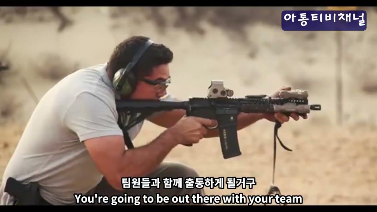 MARSOC | Tactical Driving and Shooting Course 미해병특수전 사령부 차량조작 및 사격술 과정 -이 후 대부분 CIA나 백악관요원으로 갑니다.