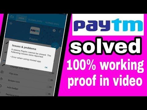 How clone paytm app || paytm app k clone banao new trick 13 may 2018 {paytm  loo}